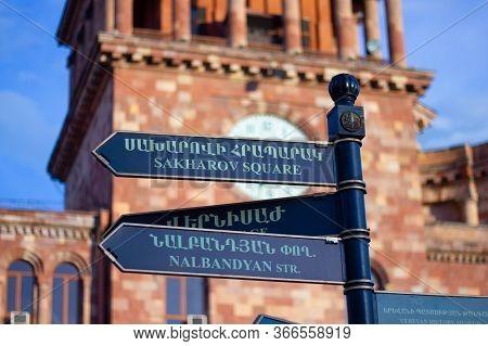 Yerevan Armenia goverment hall clock tower bulding