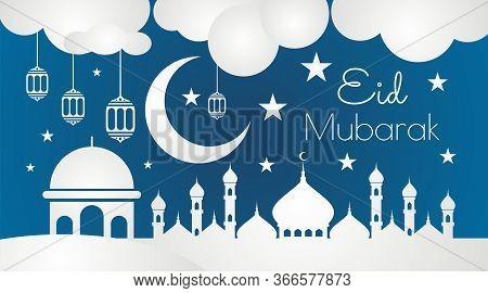 Eid Mubarak.eps