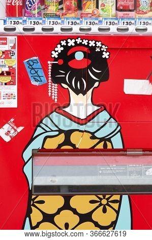 Kyoto / Japan - April 28, 2018: Cool Looking Vending Machine Depicting Geisha In Old Gion Neighborho