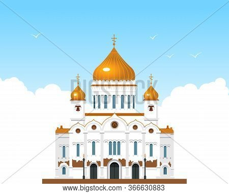 Russian Orthodox Cathedral. Architectural Structure Of A Religious Nature.