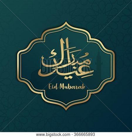 Eid Mubarak Vector Illustration With Islamic Decorative Elements, Eid Mubarak Greeting Card Backgrou