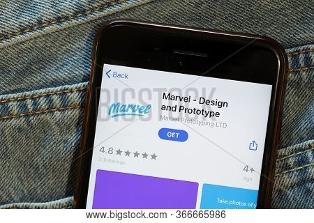 New York, Usa - 15 May 2020: Marvel Design And Prototype Mobile App Logo On Phone Screen, Close-up I