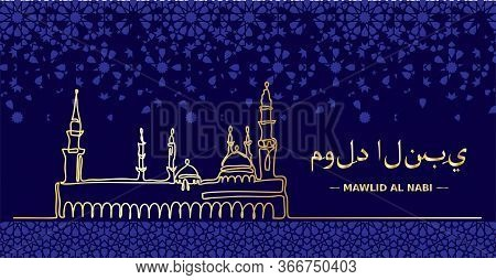 Mawlid An Nabi , Prophet Birth. Mosque Nabawi One Continuous Golden Line Drawing On Dark Night Backg