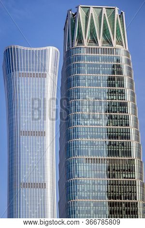 Beijing, China - February 9, 2019: Citic Tower Block And One Of Buildings Of Chine World Trade Cente