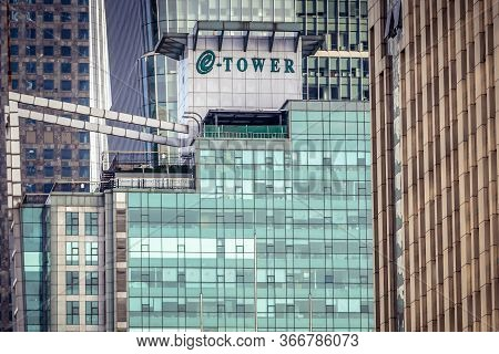 Beijing, China - February 9, 2019: E-tower Tower Block In Cbd - Central Buisness District Of Beijing