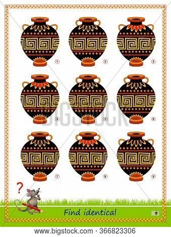 Logic Puzzle Game For Children And Adults. Find Two Identical Antique Vases. Printable Page For Kids