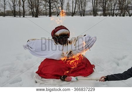 Celebration Of Shrovetide - Traditional Russian Holiday, Burning Of A Scarecrow.