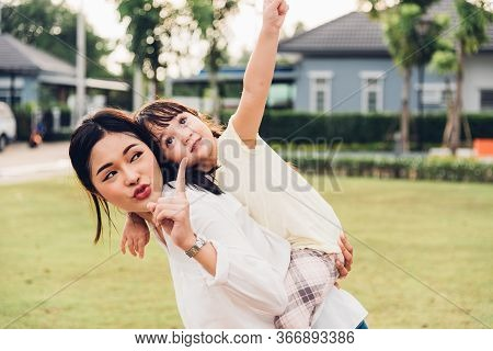 Family Happy Children Kid Son Girl Kindergarten Playing Ride Back Piggyback Mother Mom On Outdoors P