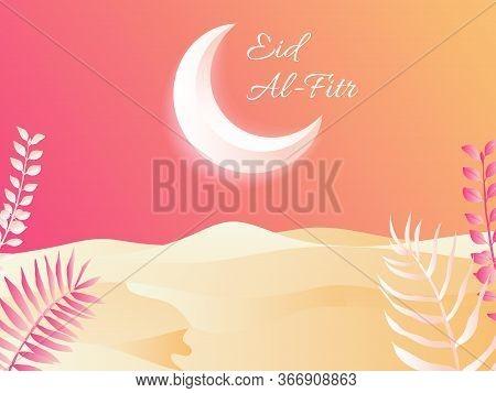 Islamic Eid Al-fitr Festival Greeting Card, Night Scene Of Shining Moon, Desert And Leaves, Warm Ton
