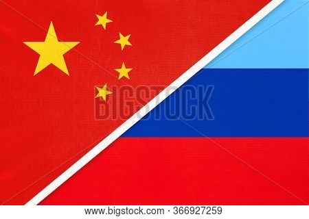 People's Republic Of China Or Prc And Luhansk Republic Or Lnr, National Flag From Textile. Relations