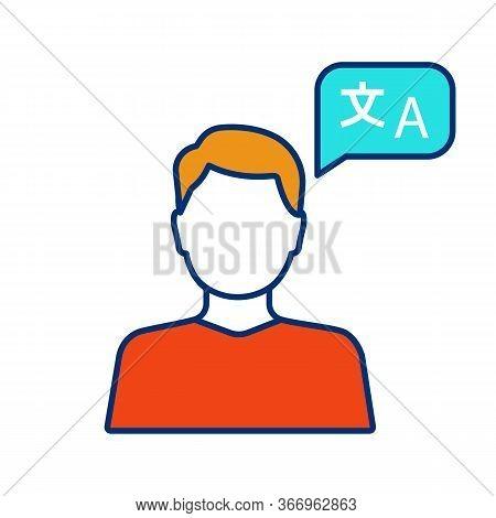 Foreign Language Skills Color Icon. Language Proficiency Level. Communication Skills. Linguistic Pro