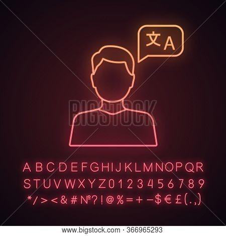 Foreign Language Skills Neon Light Icon. Language Proficiency Level. Communication Skills. Linguisti