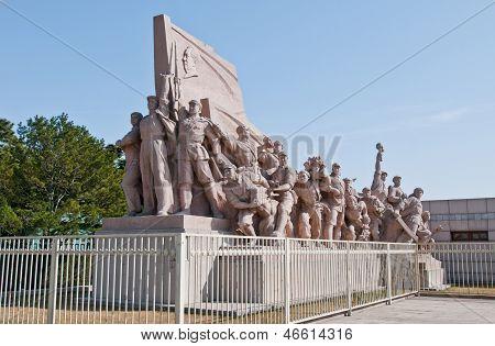 Monument At Tiananmen Square