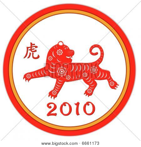 Chinese New Year tiger