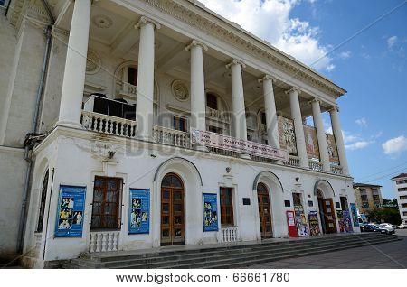Sailors Club, Sevastopol