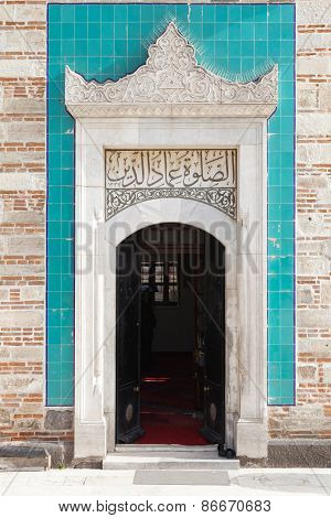 Arabic Style Relief Patterns, Decoration Of Old Door