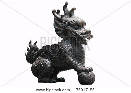 Kylin or Kirin are Chinese words. Which is the name of a bearded animal in China.