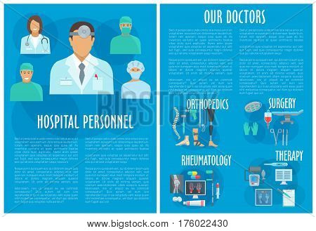 Hospital personnel and clinic doctors brochure. Medical departments of therapy, orthopedics rheumatology and surgery healthcare treatment and medicines. Vector pills, spine joint x-ray and syringe