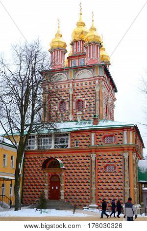 Sergiev Posad Russia - January 8 2015: Church of the Nativity of St. John the Baptist (1693-1699) in Trinity Sergius Lavra Sergiev Posad Russia.