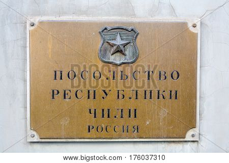 Moscow Russia March 9 2017: A placard with the inscription