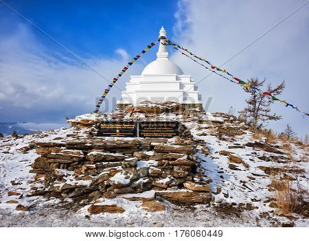 All good Stupa of Great Bliss. Awakening bestower of liberation upon sight. Tibetan Buddhism. Ogoy Island. Baikal Lake