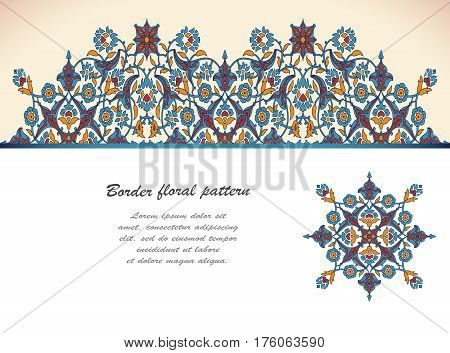 Arabesque vintage ornate border elegant floral decoration print for design template vector. Eastern style pattern. Ornamental illustration for invitation greeting card wedding invitation