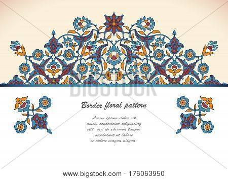 Arabesque vintage ornate border elegant floral decoration print for design template vector. Eastern style pattern. Ornamental illustration for invitation greeting card  wedding invitation