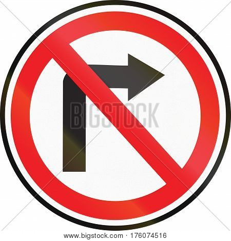 Belarusian Regulatory Road Sign - No Right Turn