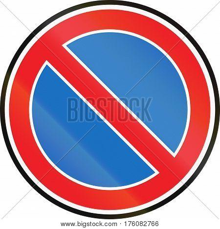 Belarusian Regulatory Road Sign - No Parking