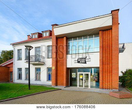 MINSK BELARUS - OCTOBER 1 2016: Museum of History of Belorussian Cinema Minsk Belarus