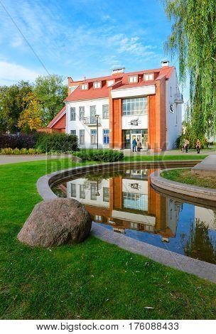 MINSK BELARUS - OCTOBER 1 2016: Unknown people are walking near Museum of History of Belorussian Cinema Minsk Belarus
