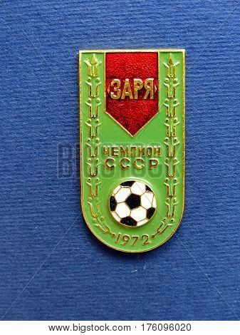 USSR - CIRCA 1984: Soviet badge with the inscription