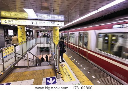 Toei Subway