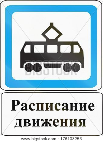 Belarusian Road Sign - Tram Schedule. The Words Mean Schedule