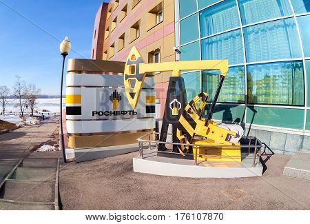 SAMARA RUSSIA - MARCH 12 2017: Oil industry equipment. Model of Oil pump jack near the office building of the OJSC Samaraneftegaz - unit of Russian oil company Rosneft in Samara Russia