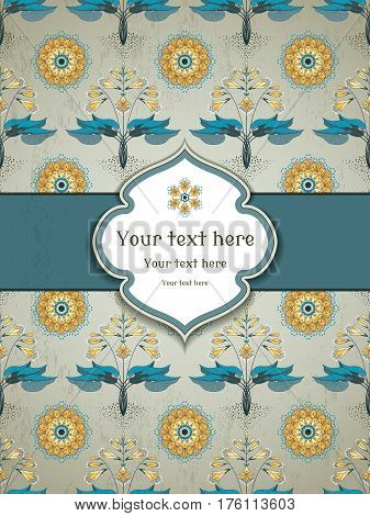 Vector card. Seamless floral pattern in modern style. Hosta plant on vintage plaster background. Figured frame for your text. Perfect for invitations announcement or greetings.