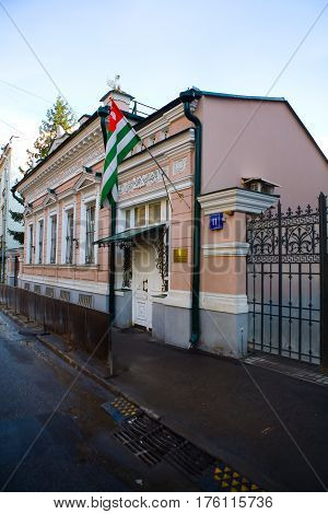The building of the Embassy of Abkhazia in Moscow. Russia.