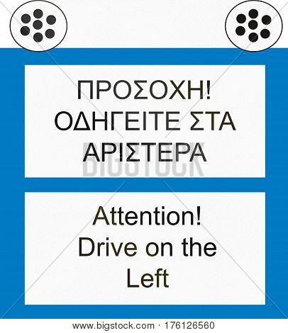 Cyprus Road Sign With Instructions In Greek And English