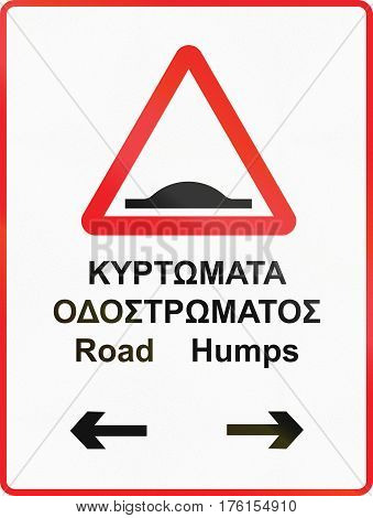 Cyprian Warning Road Sign With Greek And English Text. Road Humps To Both Sides