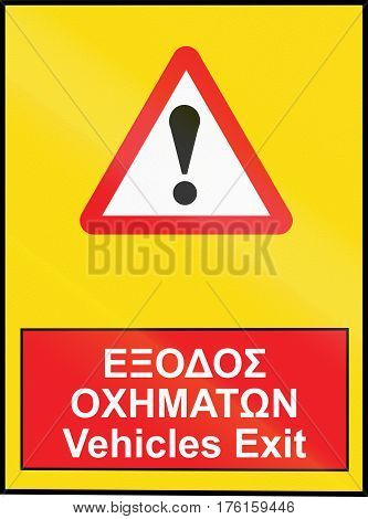 Warning Road Sign Used In Cyprus In Greek And English Language - Vehicles Exit