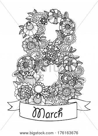 Flowers design vector illustration for calendar. March month metaphor