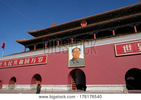 BEIJING, CHINA - FEBRUARY 23, 2016: Mao Cetung portrait, Entrance of Gate of Heavenly Peace, Imperial Palace on Tiananmen Square. Forbidden city, one of the most visited place in Chinese capital