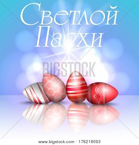 Vector beautiful 3d illustration. inscription Christ is Risen in Russian. Painted eggs in resurrection of Christ. Easter holiday, greeting card.
