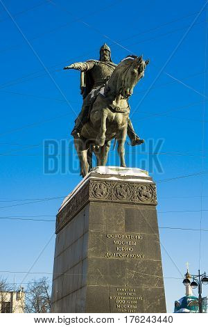 Moscow, Russia - January 30, 2017: Monument to the founder of Moscow Yuri Dolgoruky on Tverskaya Square in Moscow against the blue sky