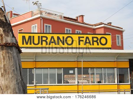 Murano,Italy-March 18,2012: A vaporetto station in Murano,Italy