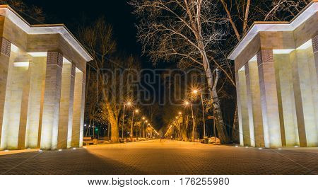 Night view of the entrance to the park Dynamo, Voronezh, gates, night lights