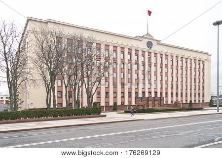BELORUSSIA MINSK - March 11.2017: State administration of the President of the Republic Belarus is state administration that ensures the activities of the President of Republic Belarus