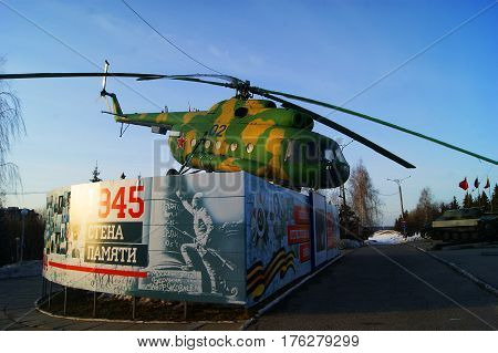 Helicopter Mi-8, Victory Park, Cheboksary city, pedestal, monument, technics, transport, industry, open-air, memory