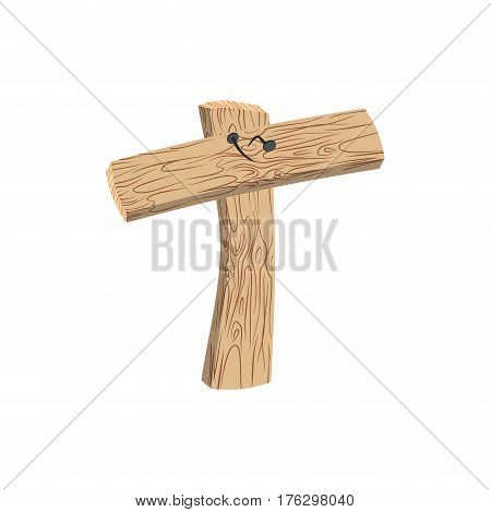 Letter T Wood Board Font. Plank And Nails Alphabet. Lettering Of Boards. Country Chipboard Abc