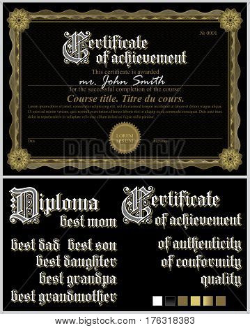 Black and gold certificate. Template. Horizontal Additional design elements